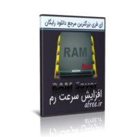 دانلود RAM Saver Professional 20.0 بهینه ساز رم و سی پی یو