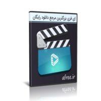 دانلود Windows Video Tools 2020 v8.0.5.2 استدیو کامل ویرایش ویدئو