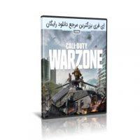 دانلود Call of Duty : Warzone کال آف دیوتی وارزون