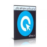 دانلود Cliqz Browser 1.33.1 مرورگر اینترنت امنیتی و سریع