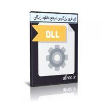 دانلود DLL Helper 1.0.4.2345 رفع خطاهای DLL ویندوز