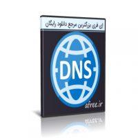 دانلود DNS Jumper 2.2 ابزار تغییر دی ان اس در ویندوز