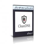 Clean DNS 150x150 - دانلود Clean_DNS 4.148.20.1 برنامه پاک کردن DNS در ویندوز