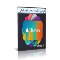 دانلود iTunes 12.10.7.3 آیتونز برای مدیریت آیفون و آیپد