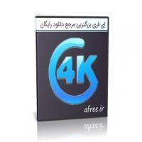 دانلود Aiseesoft 4K Converter 9.2.32  مبدل قدرتمند ویدئویی