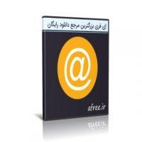 دانلود Outlook4Gmail 5.3.0.4920 نرم افزار سینک جیمیل و اوت لوک