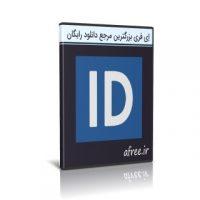 دانلود IDPhoto Processor 3.3.2 نرم افزار پردازش عکس های پرسنلی