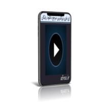 Poweramp Music Player 2019 Logo 217x217 1 200x200 - دانلود Poweramp Music Player 3 v880 نسخه کامل موزیک پلیر  پاور ای ام پی اندروید