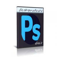 دانلود Adobe Photoshop 2021 v22.0.0.1012 ادوبی فتوشاپ 2021