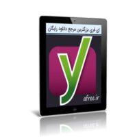 دانلود Yoast Seo Premium 15.1.2 افزونه یوست سئو پرمیوم وردپرس