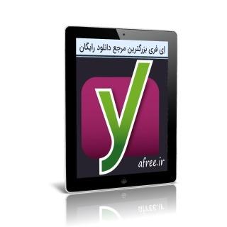 افزونه یوست سئو پرمیوم Yoast Seo Premium