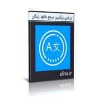 دانلود Camera Translator v1.8.5 ترجمه متون با استفاده از دوربین
