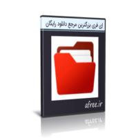 دانلود File Manager File Explorer v1.15.3 فایل منیجر اندروید
