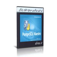 دانلود PostgreSQL Maestro 19.10.0.5 نرم افزار مدیریت داده های SQL