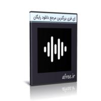 دانلود Voice Recorder Pro v8.0.3 برنامه ضبط صدا اندروید