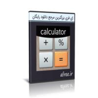 دانلود Calculator Plus v6.1.2 ماشین حساب حرفه ای اندروید