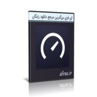 دانلود Speedtest Ookla V4.5.22 تست سرعت اینترنت اندروید