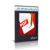 دانلود PDF Editor V37.0 نرم افزار ساخت و خواندن PDF