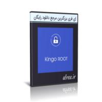 دانلود Kingo Android Root 1.5.9.4276 روت گوشی های اندرویدی برای ویندوز