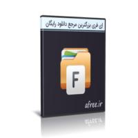 دانلود Flashlight File Manager Premium 2.5.8 فایل منیجر قدرتمند برای اندروید