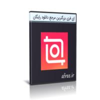 دانلود InShot VideoMaker Pro 1.691.1306 ساخت ویدیو اینستاگرام