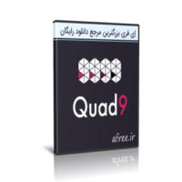 دانلود quad9 connect 0.9.45 دی ان اس کواد ناین برای اندروید