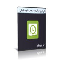 دانلود SMS Backup & Restore Pro 10.09.000 بک آپ از پیامک ها