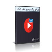 دانلود Video Player Pro 7.0.0.12 – ویدئو پلیر پر امکانات برای اندروید