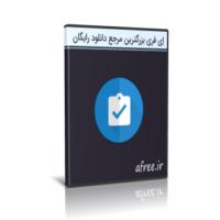 دانلود Clipboard Manager Pro 2.5.3 مدیریت کلیپبورد اندروید