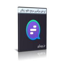 دانلود Gap Messenger 8.7.3 پیامرسال ایرانی گپ برای اندروید