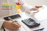 همیارپروژه ، مرجع اصلی انجام پروژه های حسابداری در ایران